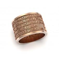 Восковка кольцо 10120