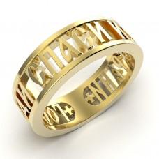 Восковка кольцо 9611